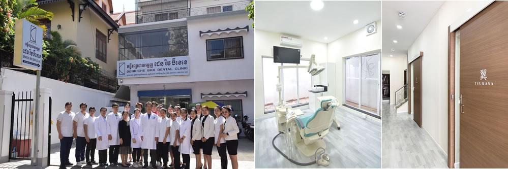Denriche BKK Dental Clinic